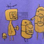 T-shirt Micro Talpa Studio