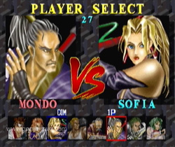 CHOOSE_toshinden1